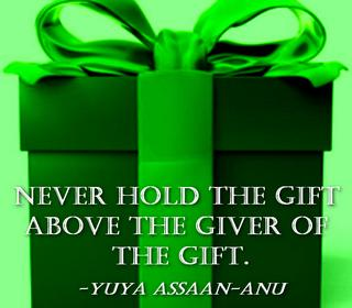 What Are The Spiritual Gifts?